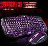 Стильная игровая клавиатура V-100 и мышка с подсветкой, фото 6