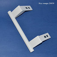 Ручка двери для холодильника Liebherr (L - 210 мм) 909603600