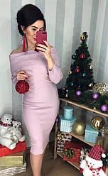 Трикотажное платье со спущенными плечами, мелкая машинная вязка. Размер: 42-44.(01)