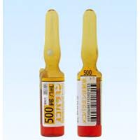 Метилкобаламин (витамин В12, 500 мкг в 1 ампуле) Япония