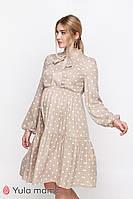 Платье в горошек для беременных и кормящих TEYANA DR-10.042, фото 1