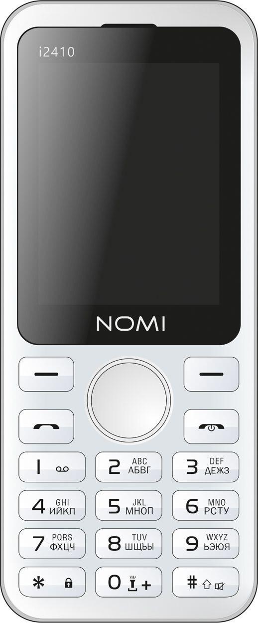 Мобильный телефон Nomi i2410 Grey Гарантия 12 месяцев