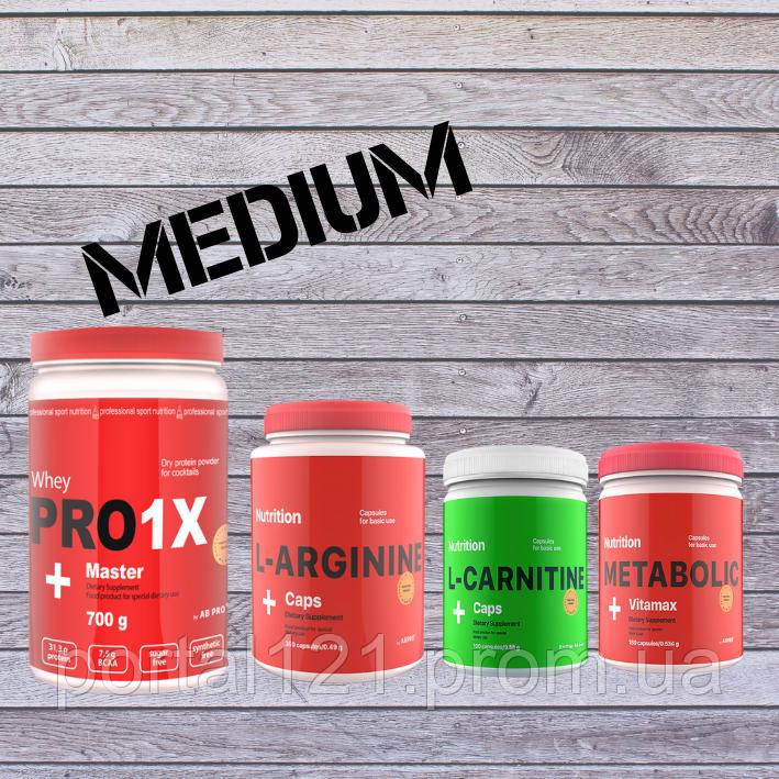 Комплект Wellness MEDIUM (протеин, аминокислоты, жиросжигатель, комплексный витамин)