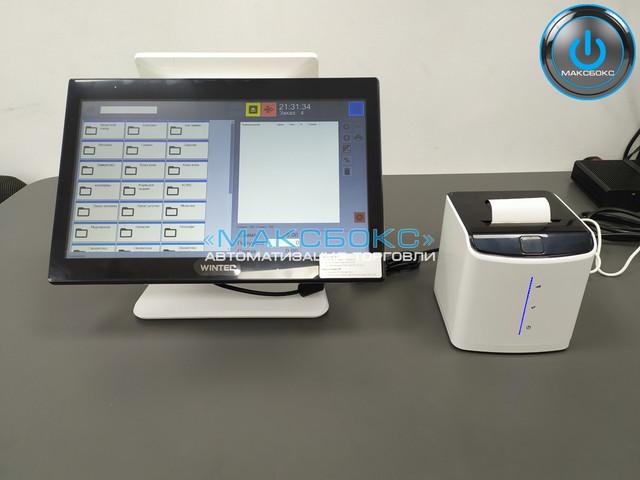 Автоматизация торговли с помощью программного обеспечения и POS оборудования