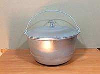 Казан походный алюминиевый литой 12  литров