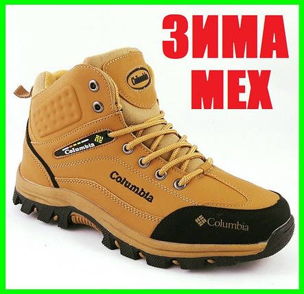Ботинки Columbia ЗИМА-МЕХ Мужские Коламбиа (размеры: 41) Видео Обзор, фото 2