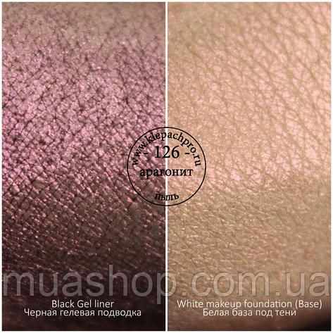Пигмент для макияжа KLEPACH.PRO -126- Арагонит (пыль), фото 2