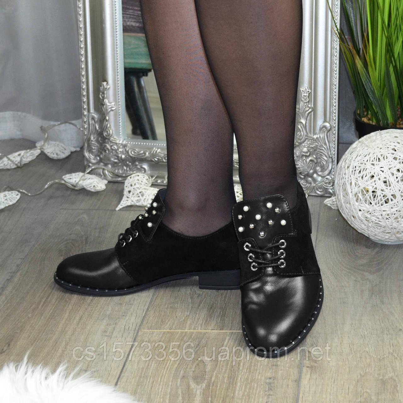 Туфли черные женские на шнуровке, натуральная кожа и замша