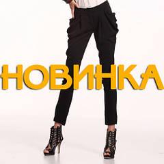 Большой выбор женских штанов