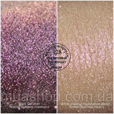 Пигмент для макияжа KLEPACH.PRO -128- Фиолетовый бриллиант (искры), фото 2