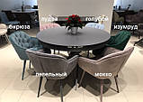 Кресло VIENA велюр голубой Nicolas (бесплатная доставка), фото 7