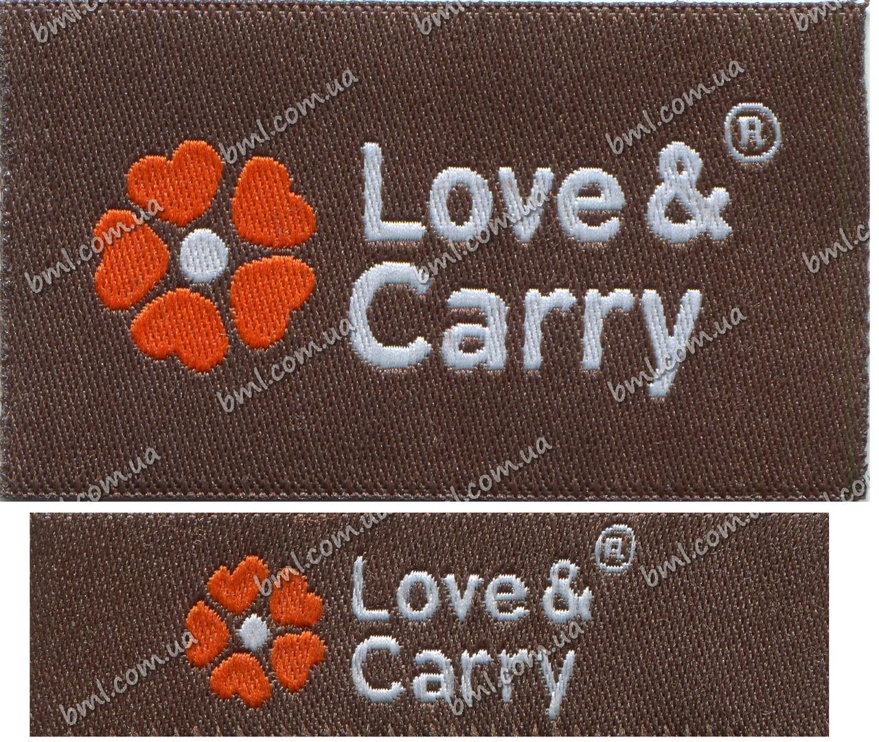 Этикетка с Вашим логотипом