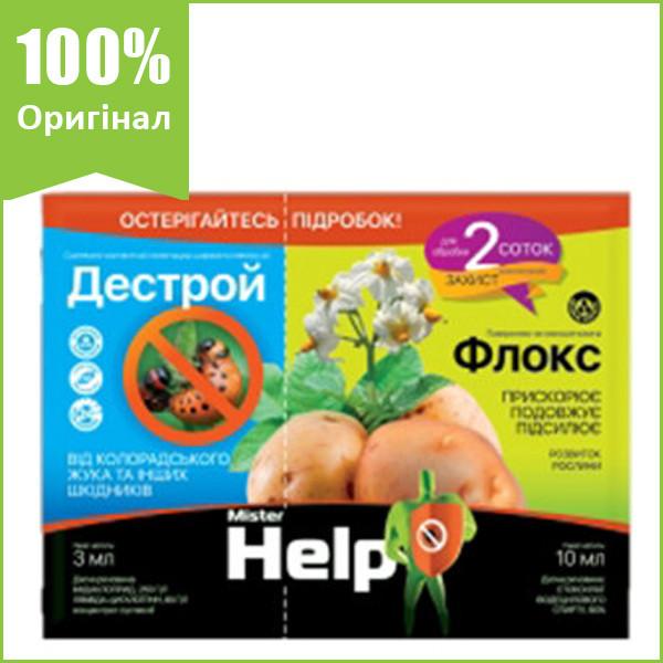 "Инсектицид ""Дестрой"" (3 мл) + ""Флокс"" (10 мл) от Agrosfera (оригинал)"
