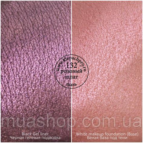 Пігмент для макіяжу KLEPACH.PRO -132 - Рожевий шпат (пил), фото 2