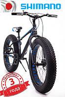 """Фэт Байк-Горный Велосипеды """"S800 HAMMER EXTRIME"""" Колёса 26''х4,0. Алюминиевая рама 17'' Япония Shimano. Синий"""