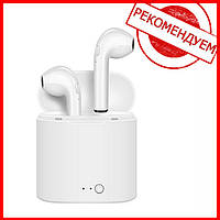 Беспроводные Bluetooth Наушники Hbq I7S Headset With Power Bank White