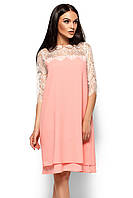 (S, M, L) Вечірнє персикове плаття з мереживом