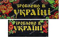 Этикетка с логотипом
