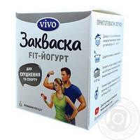 Закваска бактеріальна Vivo Fit-йогурт 0.5г для схуднення гден до 04.20