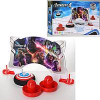 Аэрохоккей с мячом Avengers