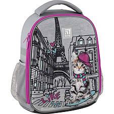 Рюкзак школьный каркасный Kite Education Rachael Hale R20-555S, фото 3