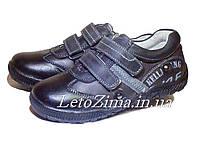 Кожаная обувь для детей р. 32-37