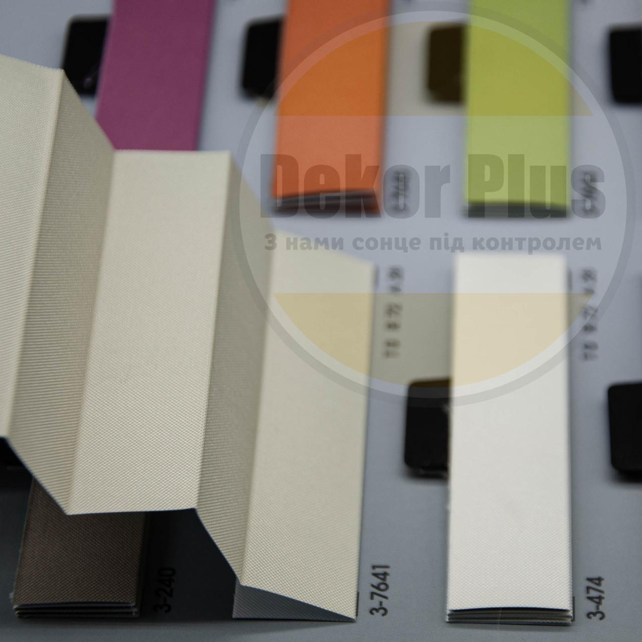 Штори плісе Scala blackout (13 варіантів кольору)