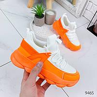 Кроссовки женские Pris белые+оранжевый 9465, фото 1