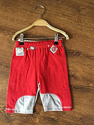 Яркие брюки для мальчика в красном цвете