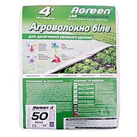 Агроволокно Agreen, плотность - 50 г/м2, размер - 1,6*10 м