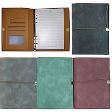 Ежедневник-органайзер А-5, 25, Замш, обложка замшевая, 90 страниц, 80 гр, сменный блок, три цвета, линия