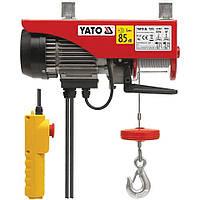 Лебедка электрическая канатная 550 Вт/ 150/300 кг YATO