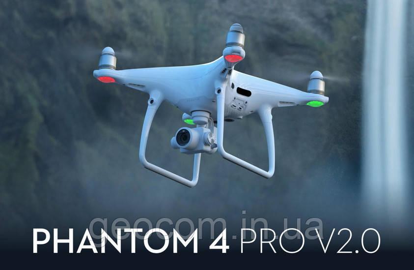 Квадрокоптер DJI Phantom 4 Pro V2