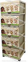 Пластиковая мебель для детей комод с 5 ярусами Мишки бежевые Elif  Турция