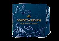 Золото Сибири – гель пластырь для суставов, фото 1