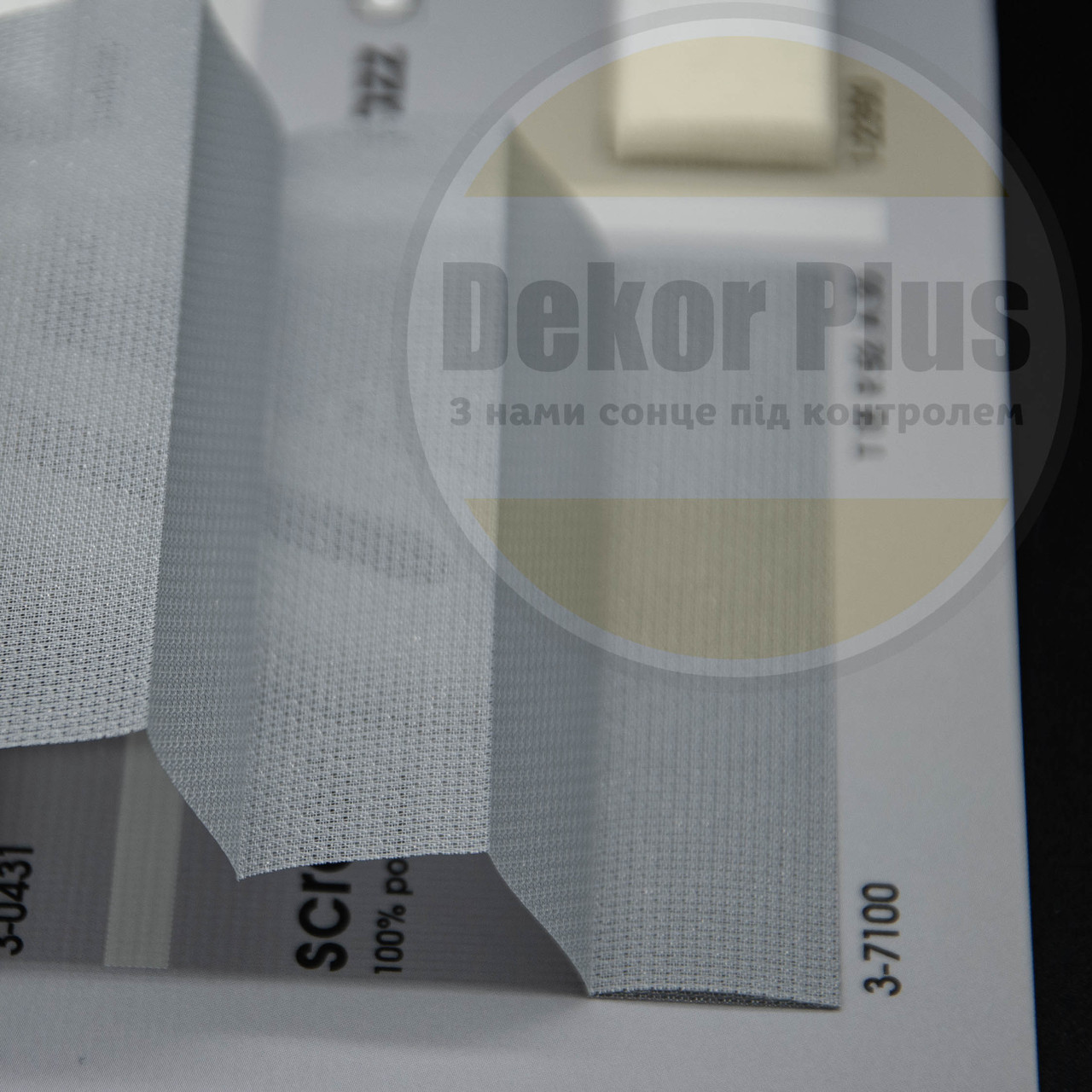 Штори плісе Screen (1 варіант кольору)