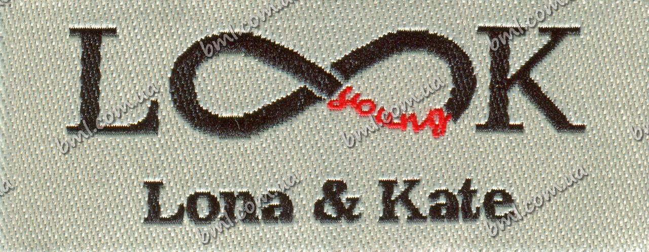 Этикетка текстильная