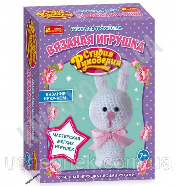 Набор для творчества Вязаная игрушка Зайчик 7+ Код 13185013Р Изд Ранок