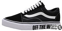 "Мужские кеды Vans Old Skool ""Off the wall"" BW"