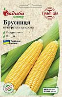 Кукурудза Брусниця, 5 г, Традиція