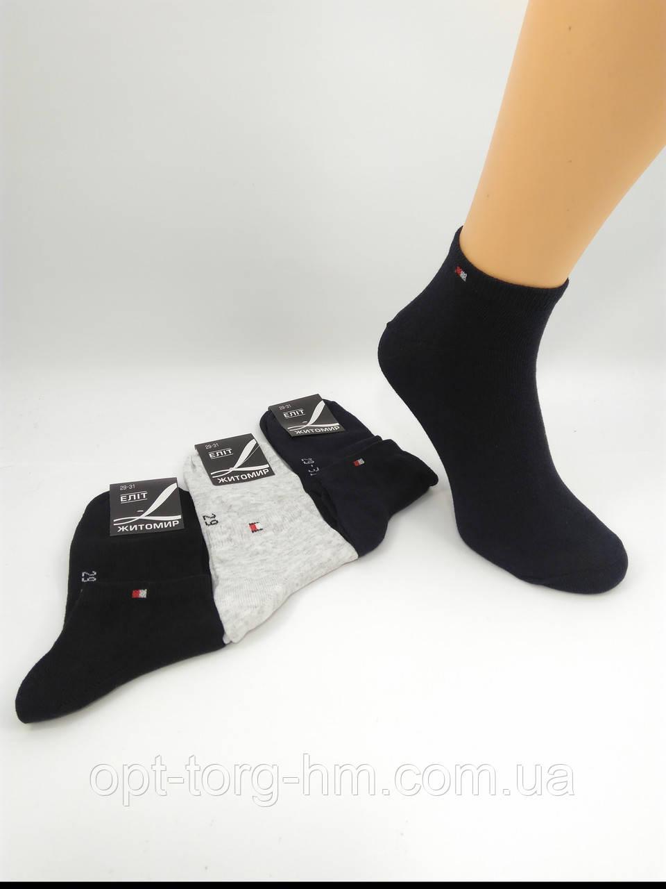 Мужские спортивные носки Томми  27-29 (41-44обувь)