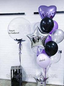 Связка шаров в подарок на День рождения в фиолетовом цвете с шаром с перьями, звездами и латексными шарами