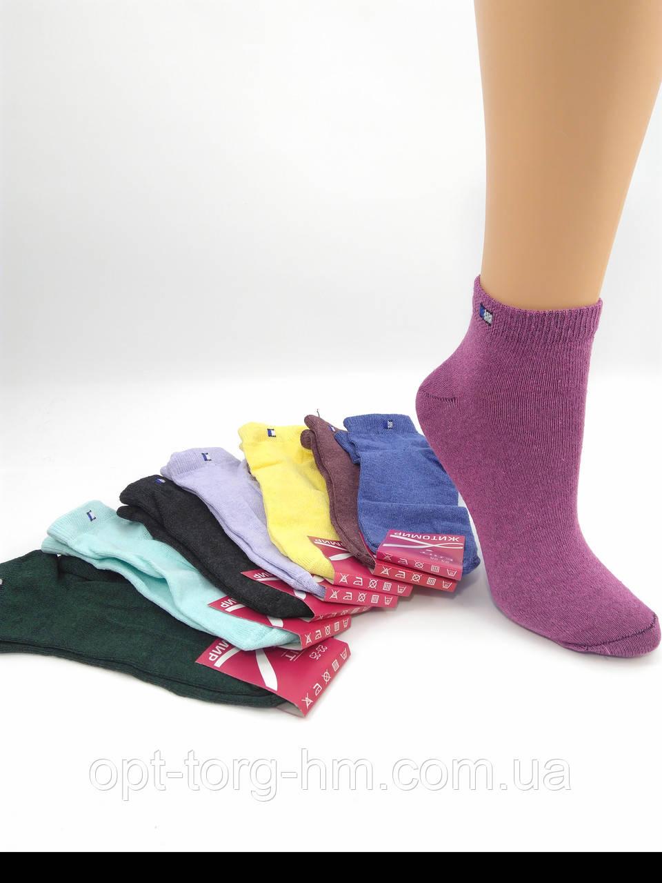 Женские спортивные носки Toмми