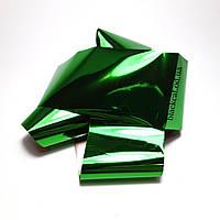 Фольга для дизайна ногтей, фольга для литья зеленая