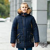 """Зимняя куртка """"Гари"""""""