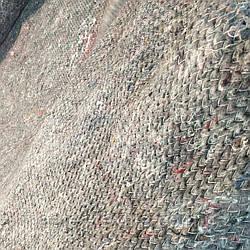 Ватин  (180 г/м2), ширина 1.5м