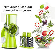 Ручная овощерезка-мультислайсер Kitchen Master для овощей и фруктов, зеленый цвет, фото 2