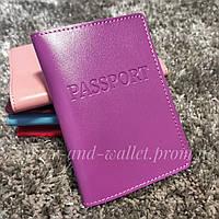 Пурпурная обложка на паспорт из натуральной кожи ST