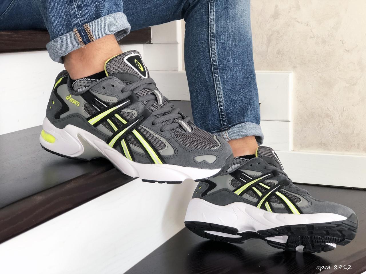 Мужские кроссовки Asics (серо-белые с салатовым)
