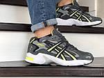 Мужские кроссовки Asics (серо-белые с салатовым), фото 3